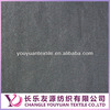 Good sparkly American mesh fabric in China