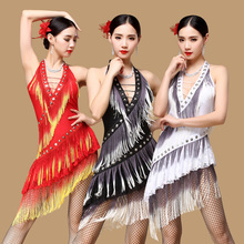 Tassel Latin Dance Dress Cheap