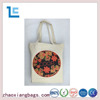 Zhaoxiang manufacturers cotton ecological bags reusable advertising