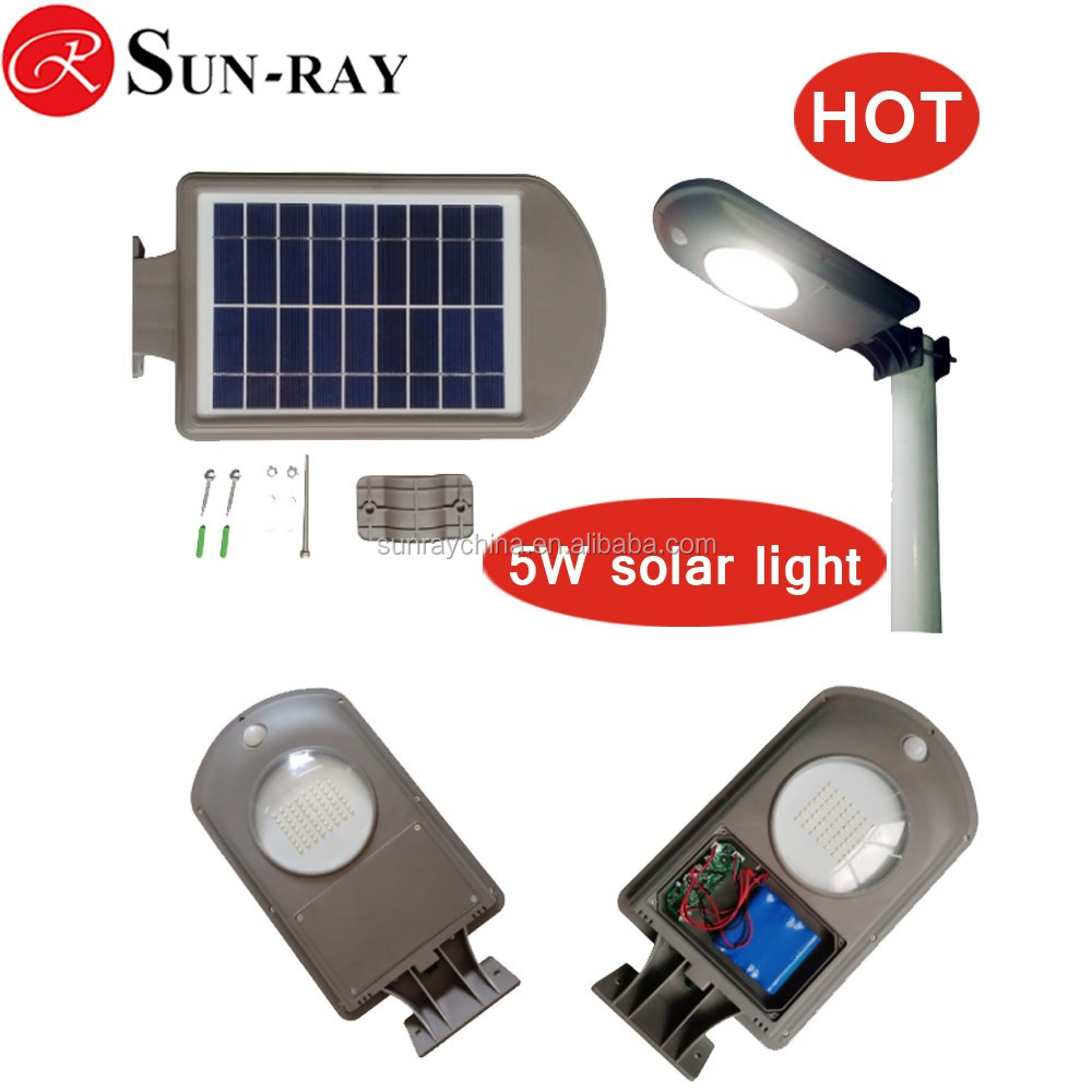 Hot New Grey Color 5w integrated solar street light price factory direct wholesale garden light
