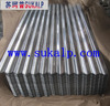 High Quality Galvanized corrugated iron sheet