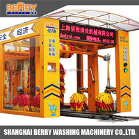 2015 newest water saving Competitive commercial mobile automatic car wash machinery price
