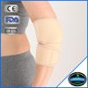 Samderson Medical Neoprene Elbow Support Brace