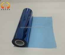 Blue color 12mic PET lamination 40mic CPP film for Medicine Packing film