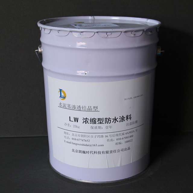 Cementitious capillary crystalline waterproofing (CCCW)