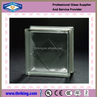 Price of wall decoration 190x190x80mm clear frost bistar glass block