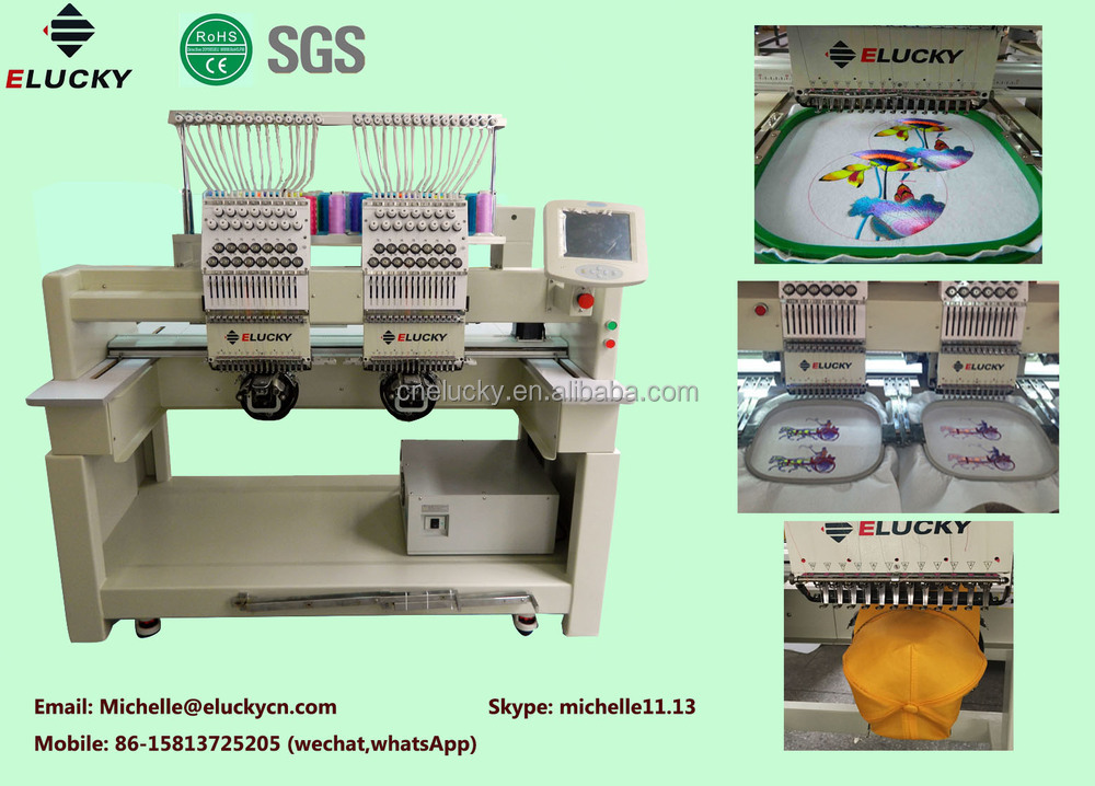 computer embroidery machine price