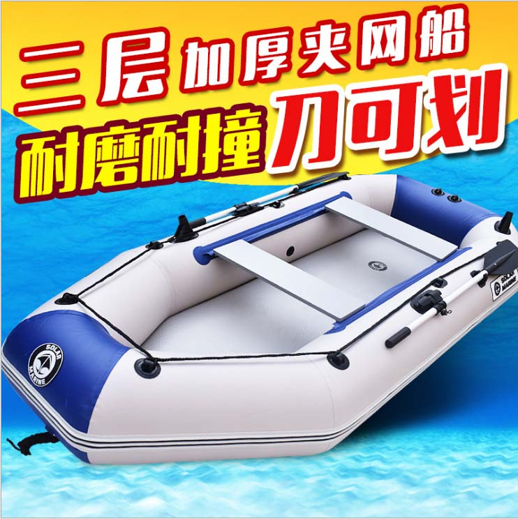 Commercial durable inflatable rescue rubber <strong>boat</strong>