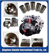 PISTON &PISTON RING &PIN &CYLINDER LINER for XICHAI 4DF3 diesel engine for sale