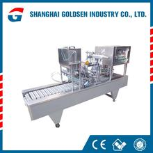 Top quality bubble tea packaging machine,body beauty slimming coffee filling machine.form fill seal machine