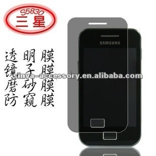 Anti-Fingerprint/High clear Screen Protector for Samsung i8530 Galaxy Beam