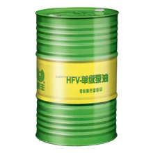 HFV 100# single one stage rotary vane vacuum pump oil