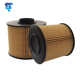 16403-WK900 types of diesel fuel filter,diesel engine fuel filter price
