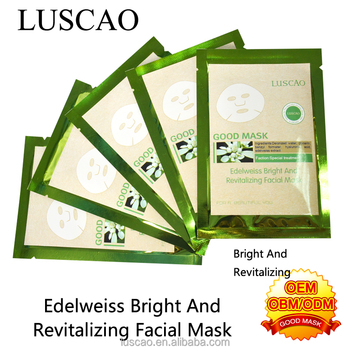 Wholesale Free sample promotional items for rich minerals,soothing ...