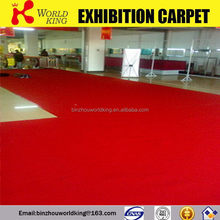 Popular discount commercial rubber backed carpet