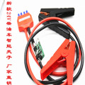 24V smart jump starter cable for car alligator clip cable ec5 10awg cable