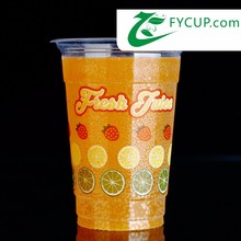 hot sale 14oz PET cxups printing,plastic cups with lids,high quality disposable cups