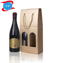 High Quality Custom Wine Box Corrugated Cardboard Packing Carton