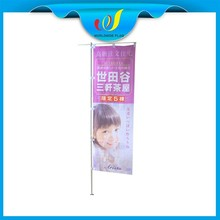 China Advertise Promotion Trade Show Custom All Kind Of Flag