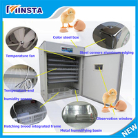 new inventions in china high hatching rate easy operation egg incubation for sale