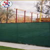 HDPE privacy screen net