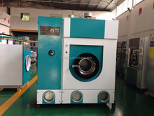 2017 new good price and high quality used dry cleaning equipment for sale