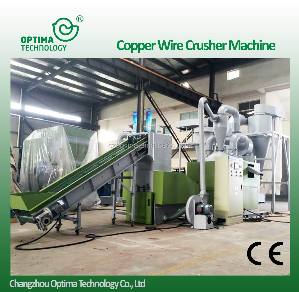 Industry Small Scrap Wire Cable Granulator for Copper Wire Cable Recycling