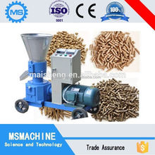 Perfect system and best price wood sawdust pellet mill machine/wood pellet press machine for sale