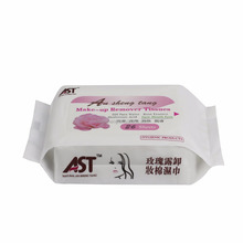 Disposable Pre-Moistened Personal Care Wipes Make up Remover Wipes