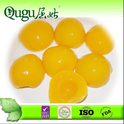 wholesale price top quality canned yellow peach