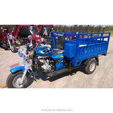 New design open type three wheel motorcycle/cargo tipper trailer hydraulic 3 wheels