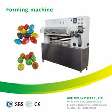 Candy ball forming machine