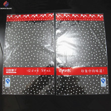 Custom printed bopp flat poly bag with reinforced sides for food packaging