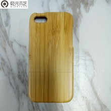 Free sample bamboo wood cell phone back cover case for i5c
