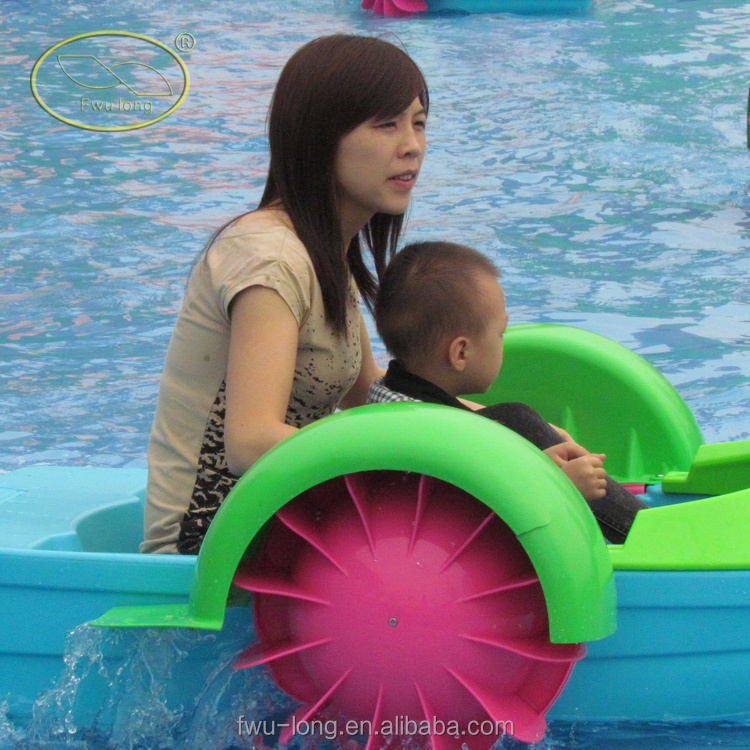 Low cost and high recovery one person paddle boat with battery for children