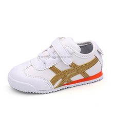 size 21-36 comfortable casual sports shoes for kids girls and boys kids school shoes