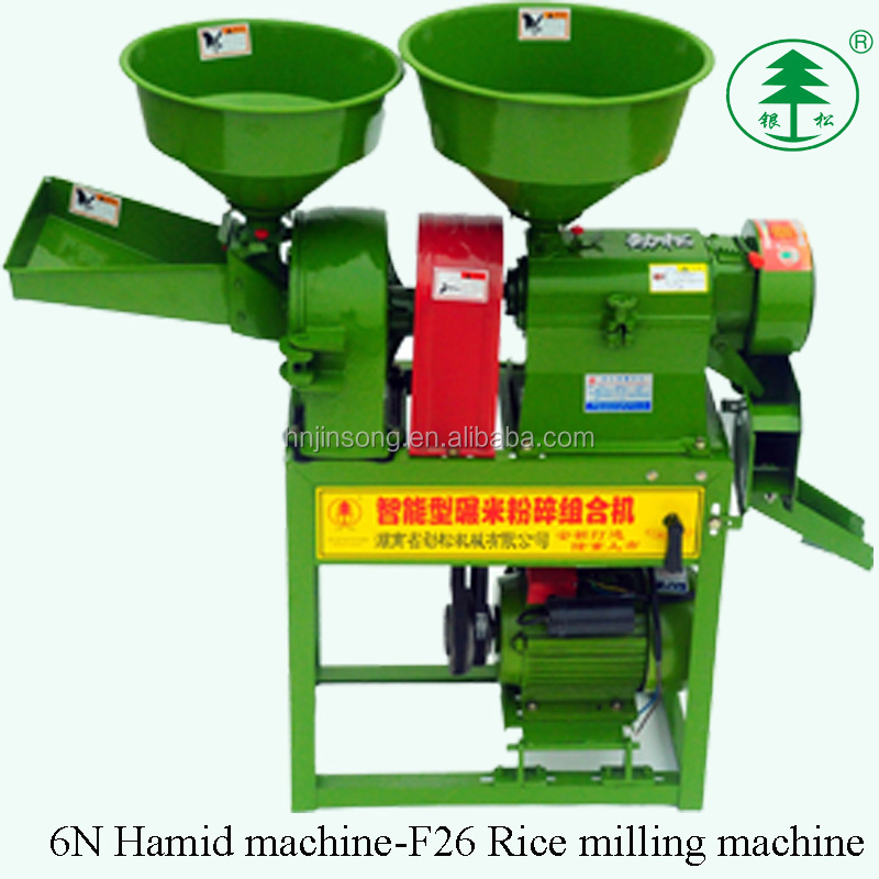 easy use 6N-F26 Hamid combined <strong>rice</strong> and wheat flour mill machine