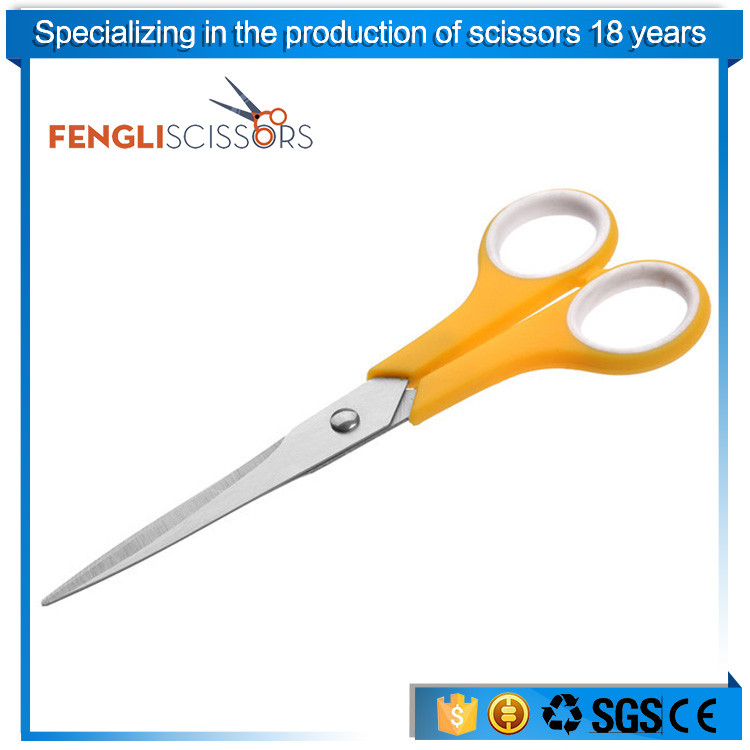 Portable lovely yellow tape scissors