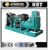 Hot sale! marine generator 50HZ 100kw with Lovol marine equipment for sale