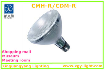 CMH-R PAR20 Low Wattage Reflect ceramic metal halide lamps