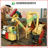 good price complete wood pellet line/complete wood pellet production line/wood pellets line for sale