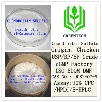 USP grade --Health Food Addtive GMP Factory Products Chondroitin Sulfate Chicken 90%