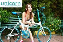 "20"" 21 Speed Aluminum Alloy Folding Bike 20'' alloy folding bike lady folding bike"