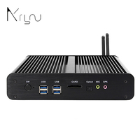 CORE I7 Firewall Server MINI PC
