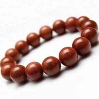Round Natural Gold Sand Stone gemstone beaded stretch bracelet