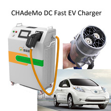 15KW 30A portable ev charger