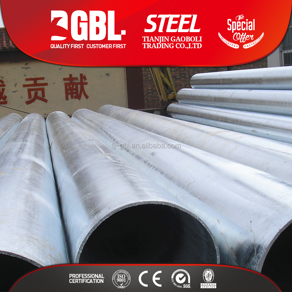 gi pipe seamless pipe sizes galvanized seamless steel pipe