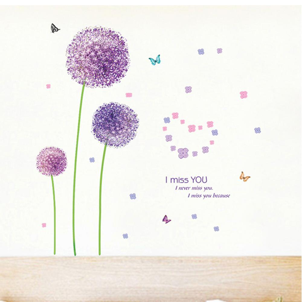 New Fasion Dandelion Purple Flower DIY Wall Decor Room Sticker Removable Paper Home Hot Good Quality