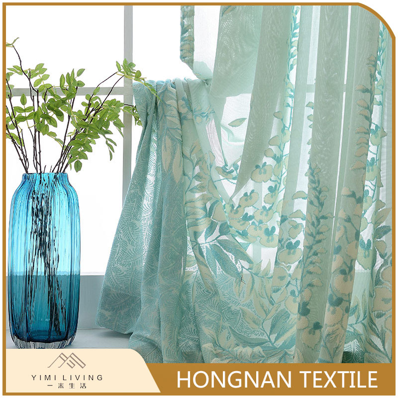 New fashionable professional fashion voile drapes curtains