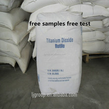 chemicals titania titanium dioxide industry msds rutile and anatase